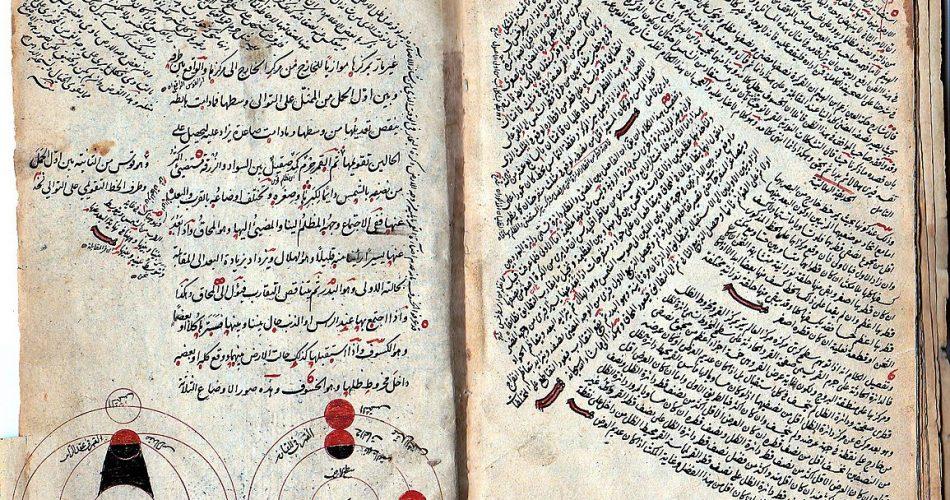 ashrīḥ al‐aflāk (Anatomia delle sfere celesti)